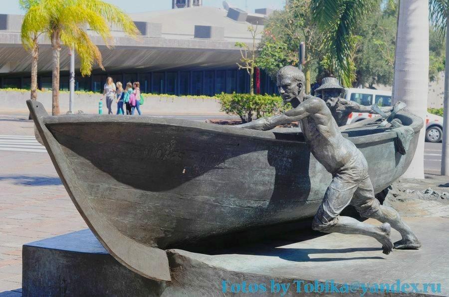 Ekskursijas pa Tenerifes salu